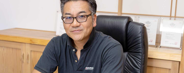 村田社長の写真5